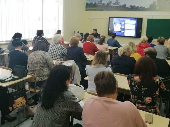 Педагогическая конференция прошла в Серпухове