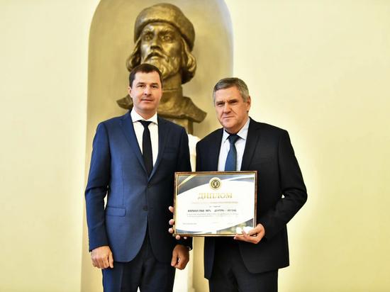 «Ярэнерго» признано лучшим предприятием города Ярославля