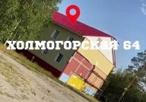 Нарушение всех правил: торец дома приведут в порядок после сноса торгового киоска в Ноябрьске