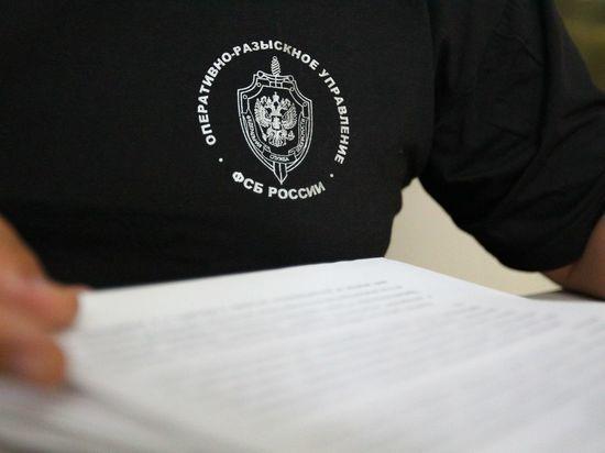 Ставропольское УФСБ набирает студентов для ФСБ и ФСО России