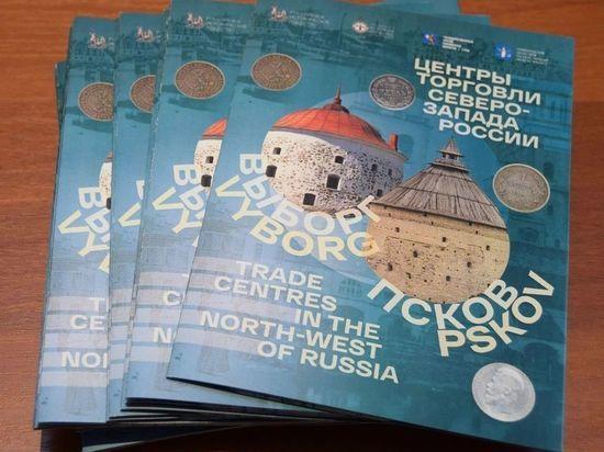 Новгородцам покажут архивные документы из Пскова и Выборга