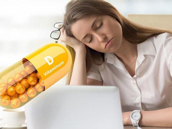 Ученые назвали витамин, нехватка которого приводит к дневной сонливости
