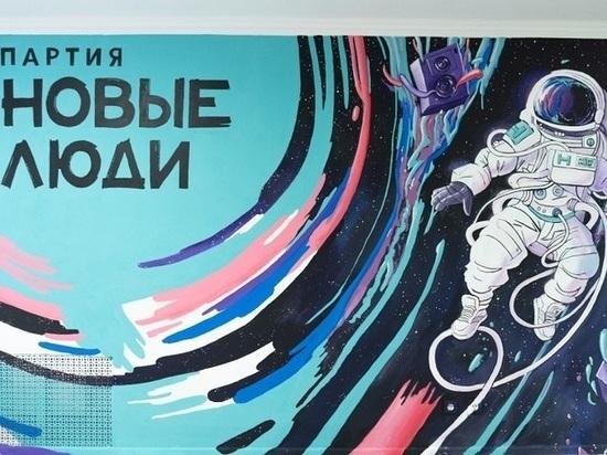 Новые люди будут бороться за возвращение прямых выборов мэров в Мурманской области