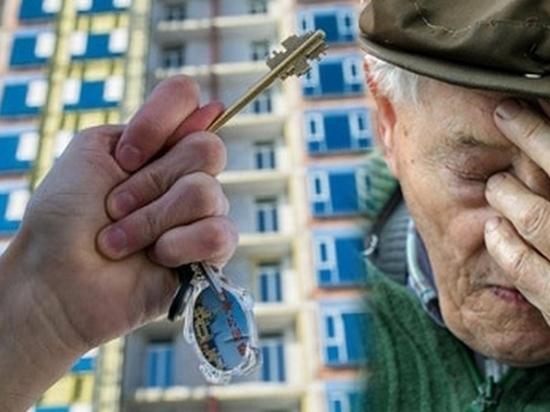 Житель Магадана хотел стать владельцем квартиры, а стал жертвой мошенника