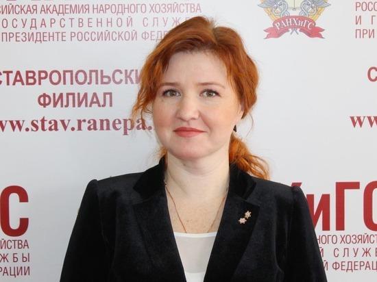 Доцент Ставропольского РАНХиГС назвала удобным приложение «Госуслуги.Авто»