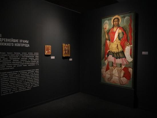 «Ингосстрах» застраховал выставку «Небесный Нижний» и участников марафона