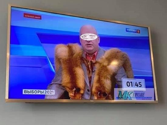 Ярославский политик пришел на теледебаты в боа из лисицы