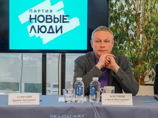 Сторонник партии «Новые люди» актер Сергей Жигунов принял участие в конференции в курортной столице Краснодарского края