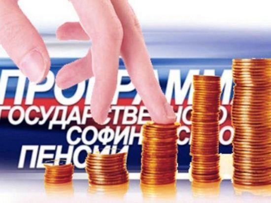 Калмыцкие пенсионеры софинансировали накопления на 748 тысяч рублей