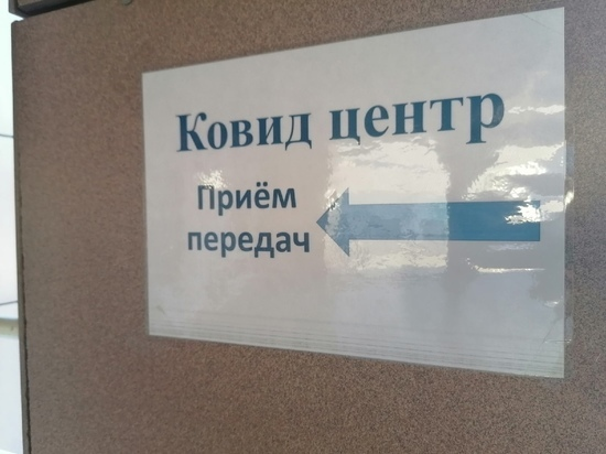 В Бузулукском районе растет заболеваемость коронавирусной инфекцией
