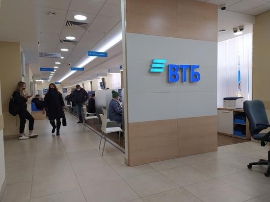 ВТБ присоединился к механизму «зонтичного» поручительства по кредитам МСП