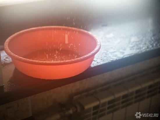 В новокузнецкой многоэтажке после включения отопления случился потоп