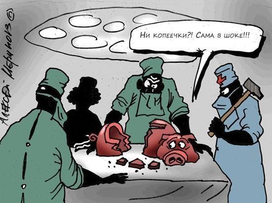 Почему правительство Гаврилицы не повысит на 40% зарплаты медиков
