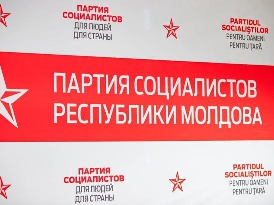Власти Молдовы намеренны вновь повысить пенсионный возраст