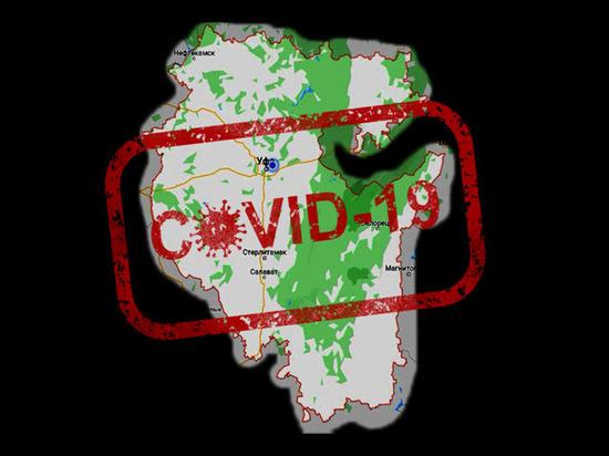 Новые носители коронавируса живут в пяти городах и 26 районах Башкирии