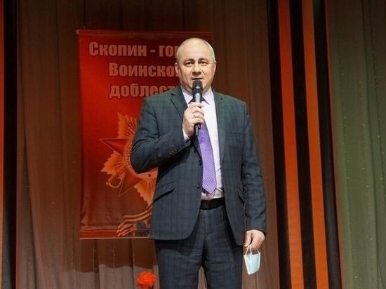 Прокуратура признала незаконным возбуждение дела в отношении мэра Скопина