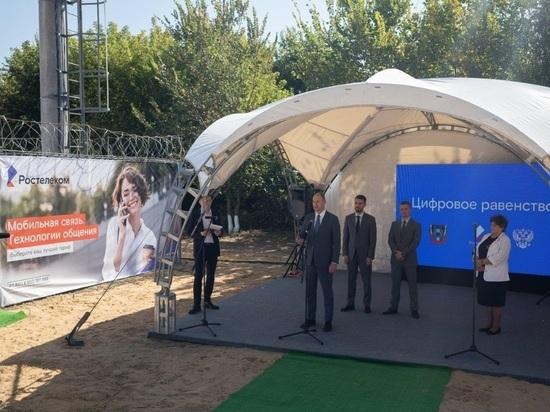 «Ростелеком» обеспечил мобильной связью первый на Юге населенный пункт в рамках проекта УЦН 2.0