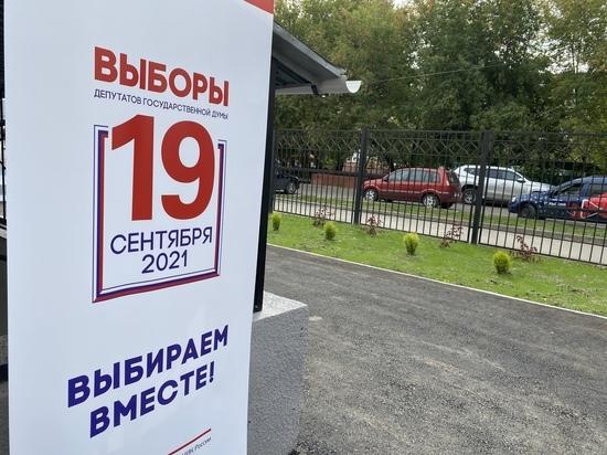 В Туле проверили готовность избирательных участков к голосованию