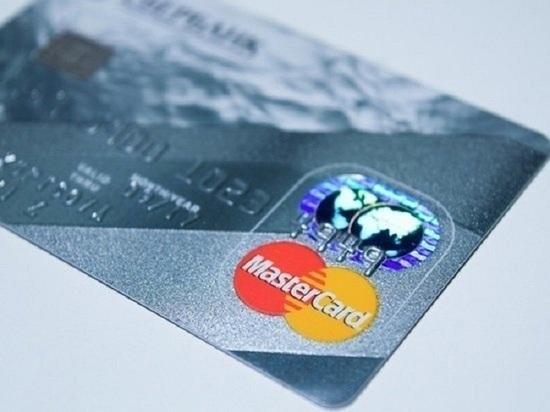 Женщина нашла чужую банковскую карту и расплатилась ей за еду в Ноябрьске