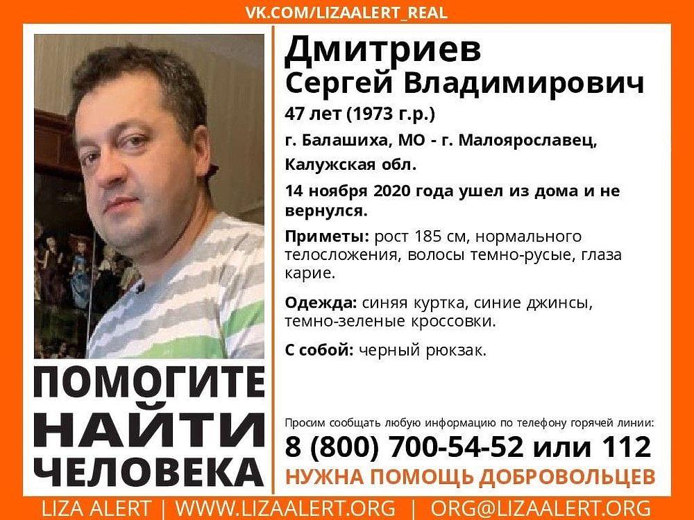 Их разыскивают в Калужской области