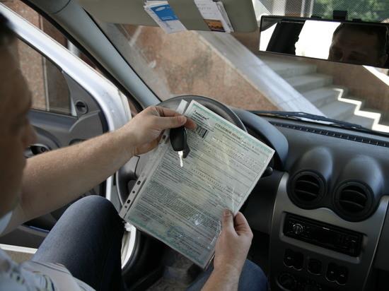 Автомобилистам-инвалидам упростят процедуру получения страховки