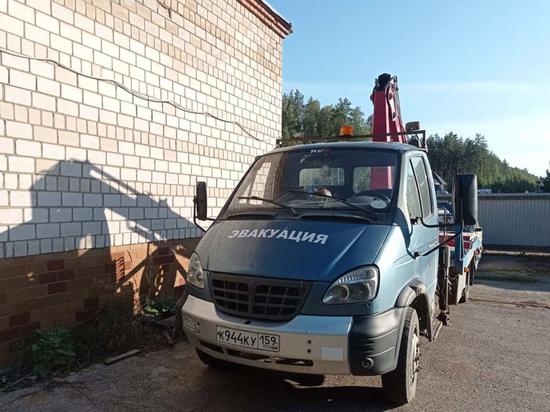 В Пермском крае изменят правила для фирм, занимающихся эвакуацией автомобилей