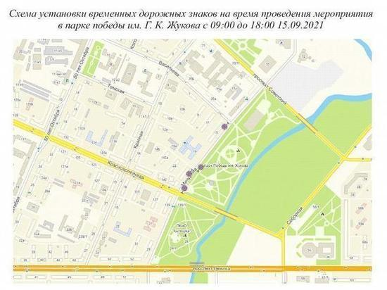 В Кемерове ограничат движение автотранспорта рядом с парком Победы