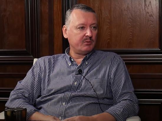 Стрелков назвал неизбежной войну между Россией и Украиной