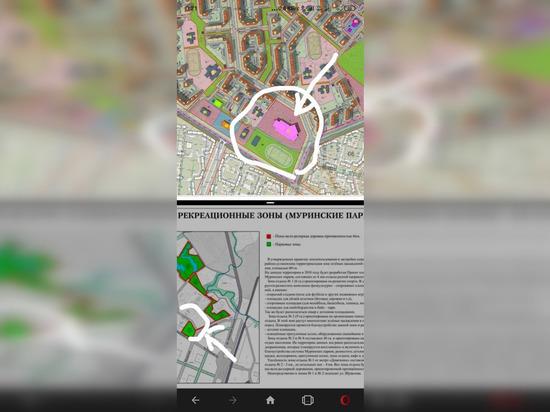 Муринцам объяснили, как вместо парка в генплане появился ТРЦ