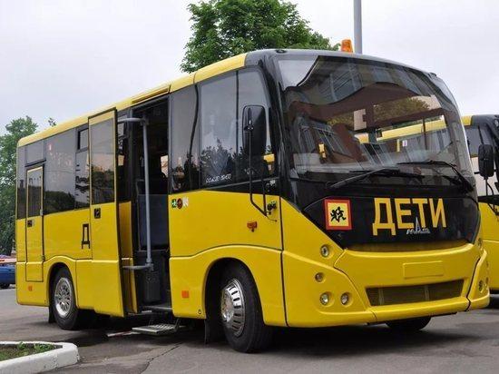 В Дагестане не могут найти водителя на школьный автобус
