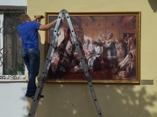 Шесть репродукций картин возвращены на уличную галерею в Серпухове