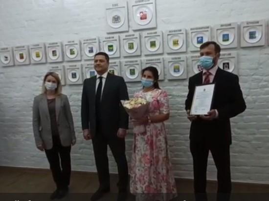 Сертификаты на получение жилья вручили лучшим многодетным семьям Псковской области