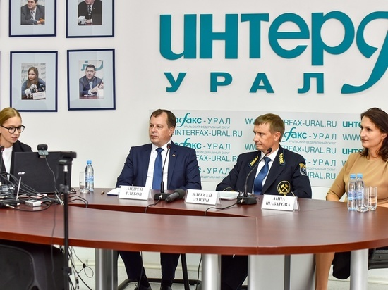 РМК создаст на базе Уральского горного университета научный консорциум
