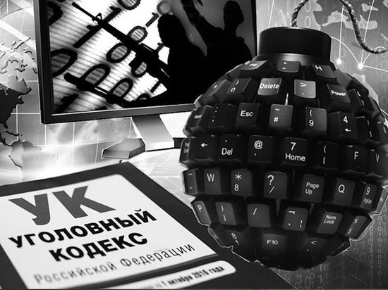 Кубань вошла в топ-10 российских регионов с высоким риском информационной атаки на выборах
