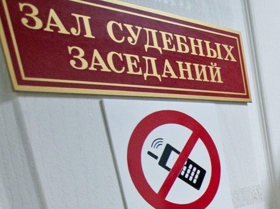 Свердловского главврача оштрафовали за взятку на 2,4 миллиона рублей