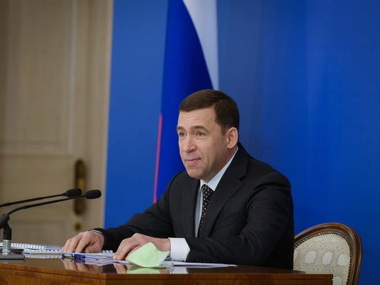 Куйвашев представил крупнейшие инфраструктурные проекты региона на федеральном уровне