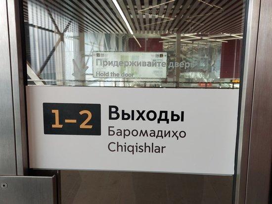 Это связано с особенности восприятия языка разными народами из Средней Азии