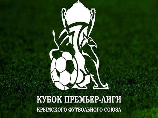 Наш футбол: завтра первые 1/4-финальные матчи Кубка КФС сезона-2021/22