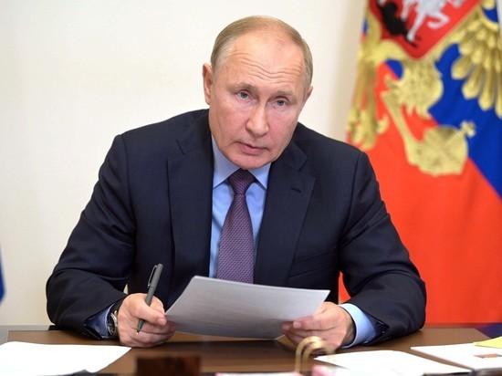 """Путин назвал """"Единую Россию"""" инициатором многих решений по развитию страны"""