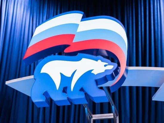 «Единая Россия» назвала 10 причин голосовать за партию
