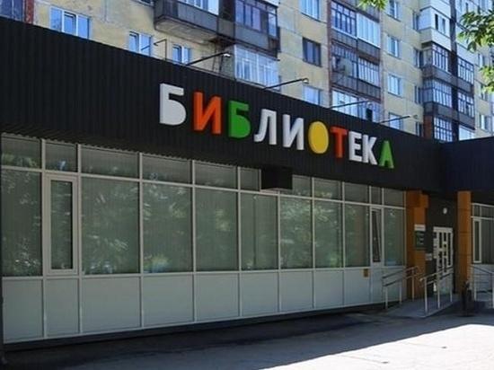 Вторая модельная библиотека откроется в Ижевске 17 сентября