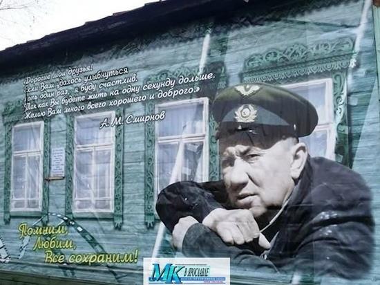 В Ярославской области снесут дом Макарыча