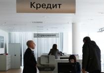 Кредит по водительским правам в России могут начать выдавать уже в 2022 году