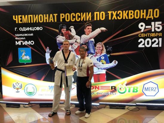 Белгородец стал серебряным призером чемпионата России по тхэквондо