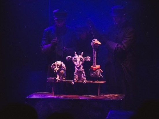 В Астраханском театре кукол покажут лучший спектакль для подростков