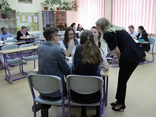 Пять астраханских классных руководителей стали финалистами всероссийского конкурса