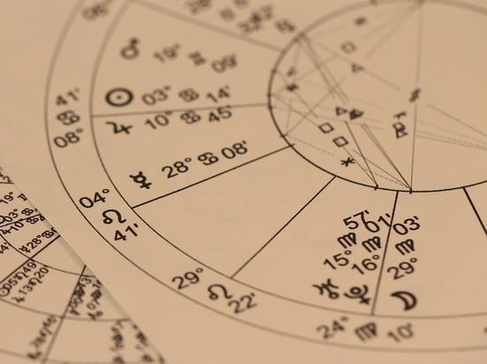 Астрологический прогноз для жителей Омской области всех знаков Зодиака на 15 сентября