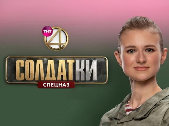 Курянка стала участницей экстремального ТВ-шоу «Солдатки.Спецназ»