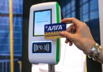 С 2019 года жители Башкирии приобрели 548 тысяч транспортных карт «Алга», а школьники получили 387 тысяч карт с приложением «Алга»