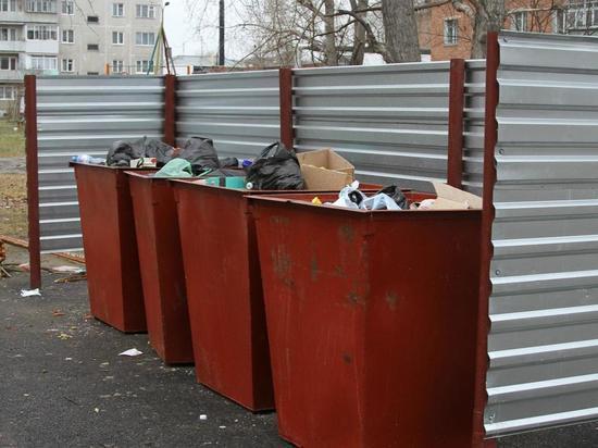 Власти Магадана сняли режим повышенной готовности по причине мусорного коллапса